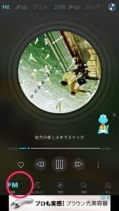スマホの違法な無料音楽ダウンロードアプリの見分 …