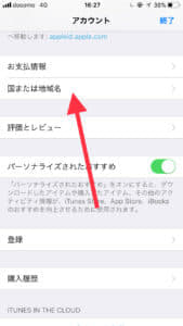 how to download superstar bts on apple