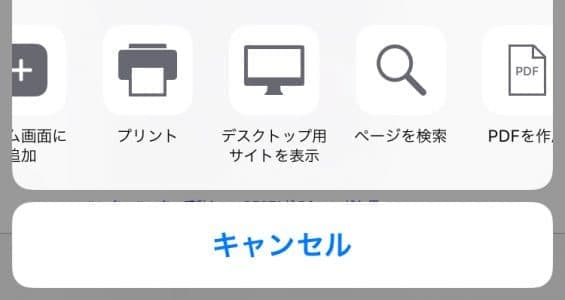 Iphoneで檻コレが出来るように Xでもできる 詳細やプレイ方法