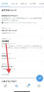 Twitter 画像 見れ ない