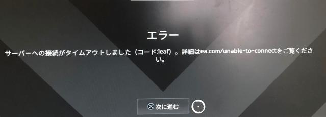 エラー 100 Apex コード