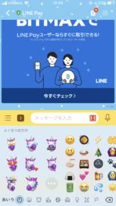 文字 インスタ ミー
