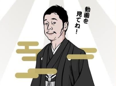 者 前澤 当選