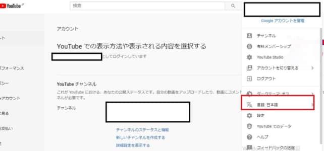 Youtube 再生 回数 カウント