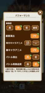 9 コトダマン エラー コード