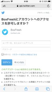 Boxfresh 👍匿名の質問箱 特定したい 「質問箱」は本当に匿名!?疑問だけでなく要望も知れてバンド活動に役に立つ! ラウドバンドのベース女子道