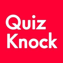 Quizknockの謎解きトライアルが難しい 考え方や答えまとめを徹底解説 Snsデイズ