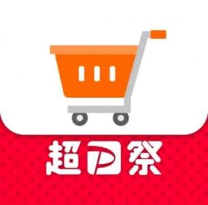 履歴 yahoo 注文 【Yahoo!ショッピング】注文履歴を確認/削除方法を解説!